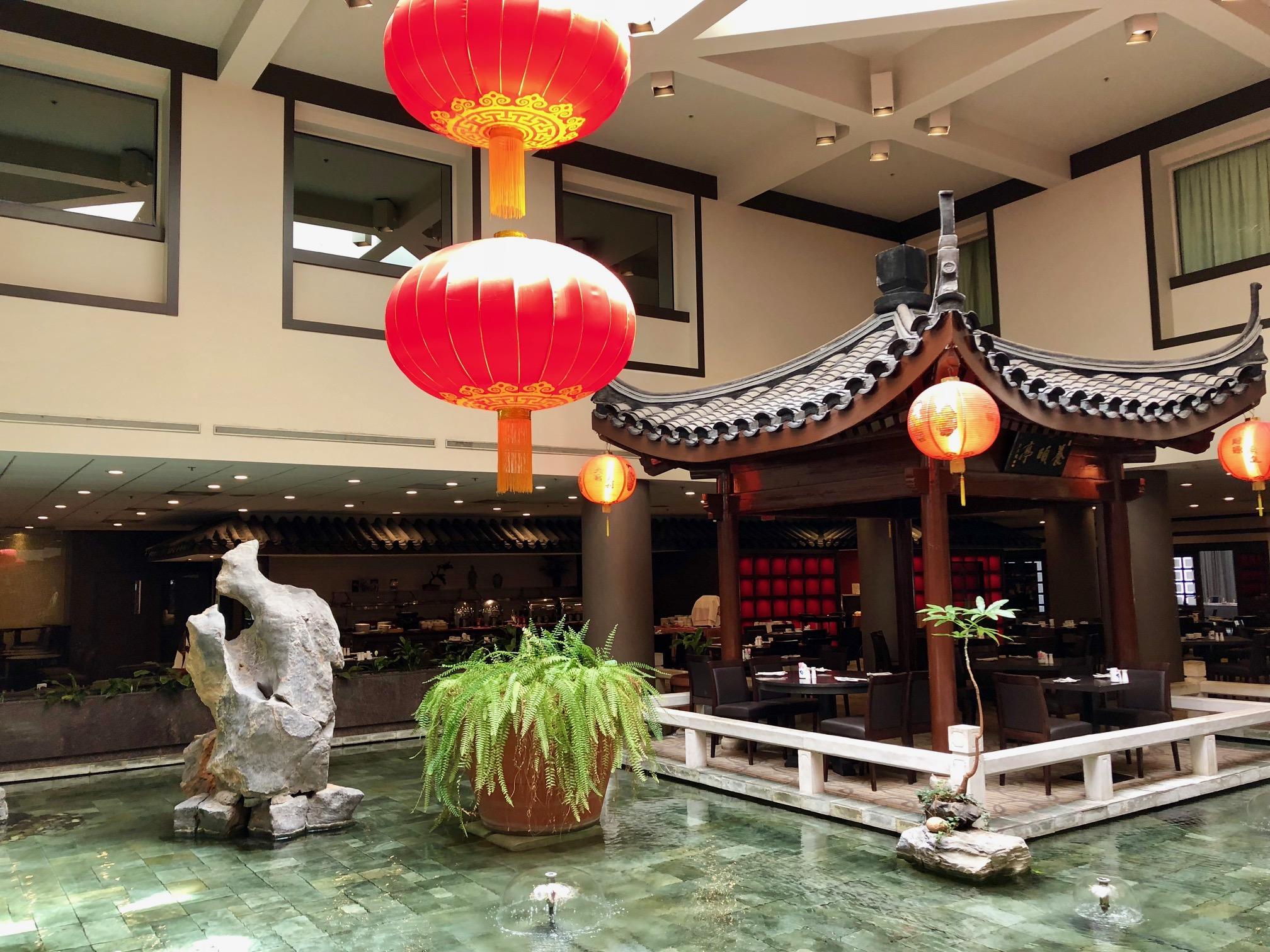 Jardin Chinois de Chinatown